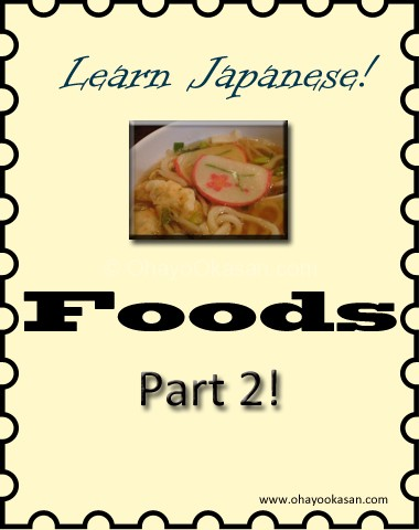 #Japanese Lesson #Language Learning - Names of foods part 2 at ohayooksan.com