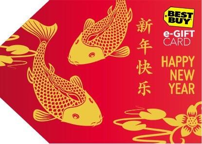 Best Buy Lunar Near Year E-Gift Card_0