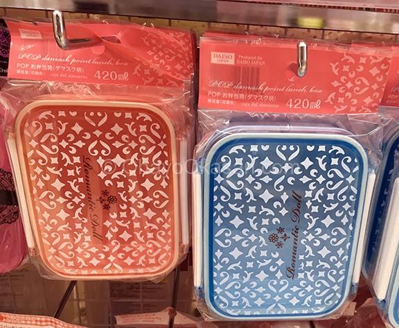Bento Boxes at Daiso Japan